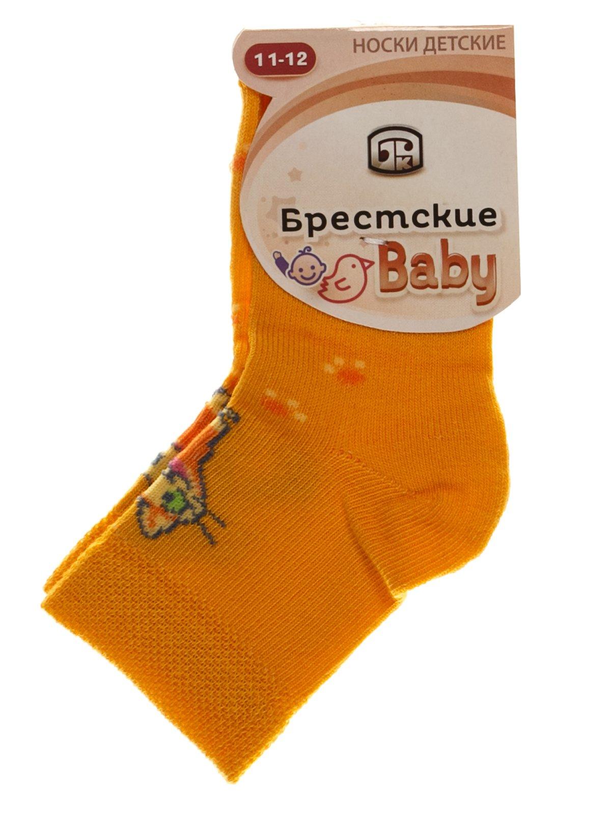 Носки желтые | 3750519