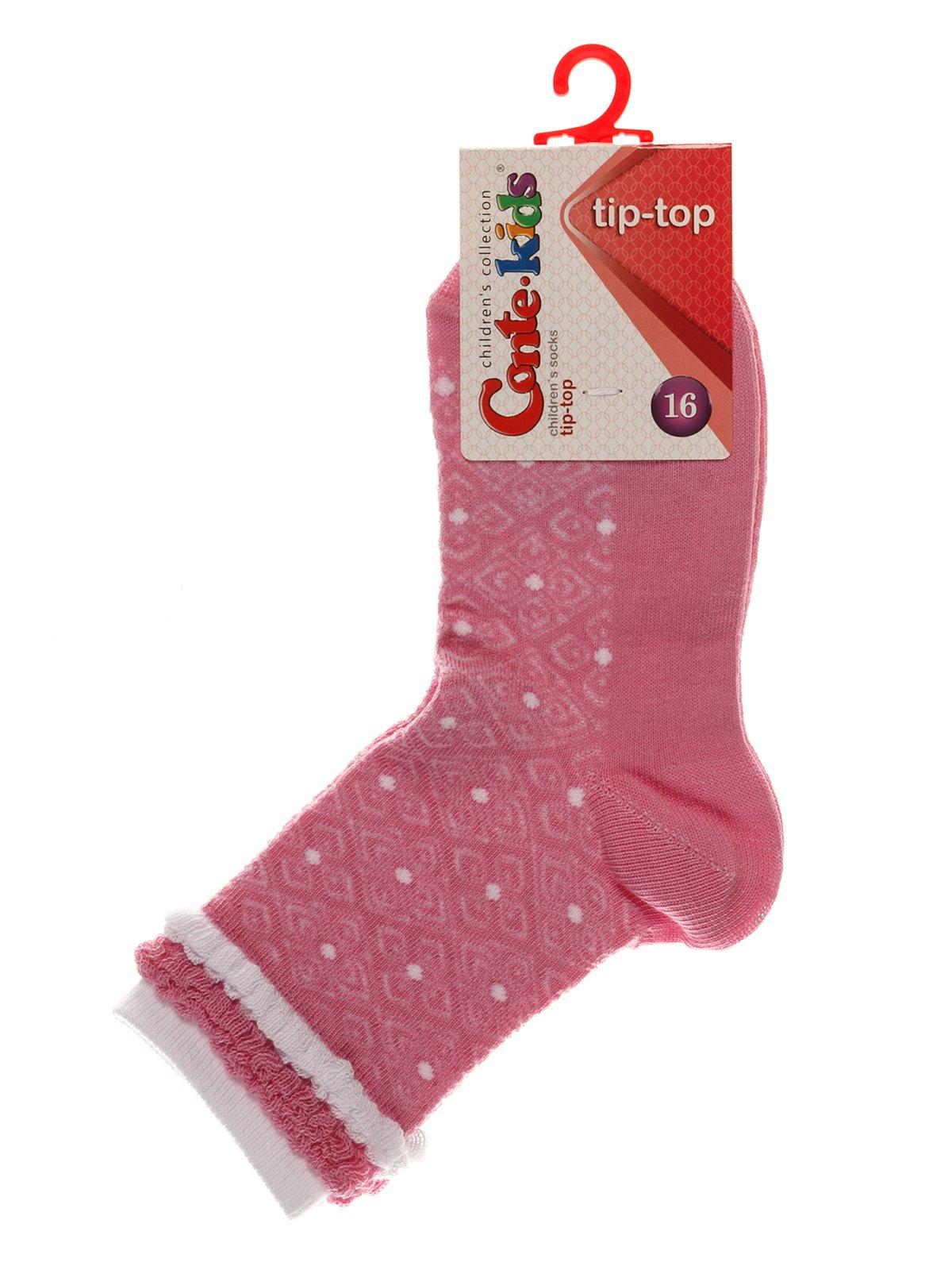 Носки розовые | 3750287