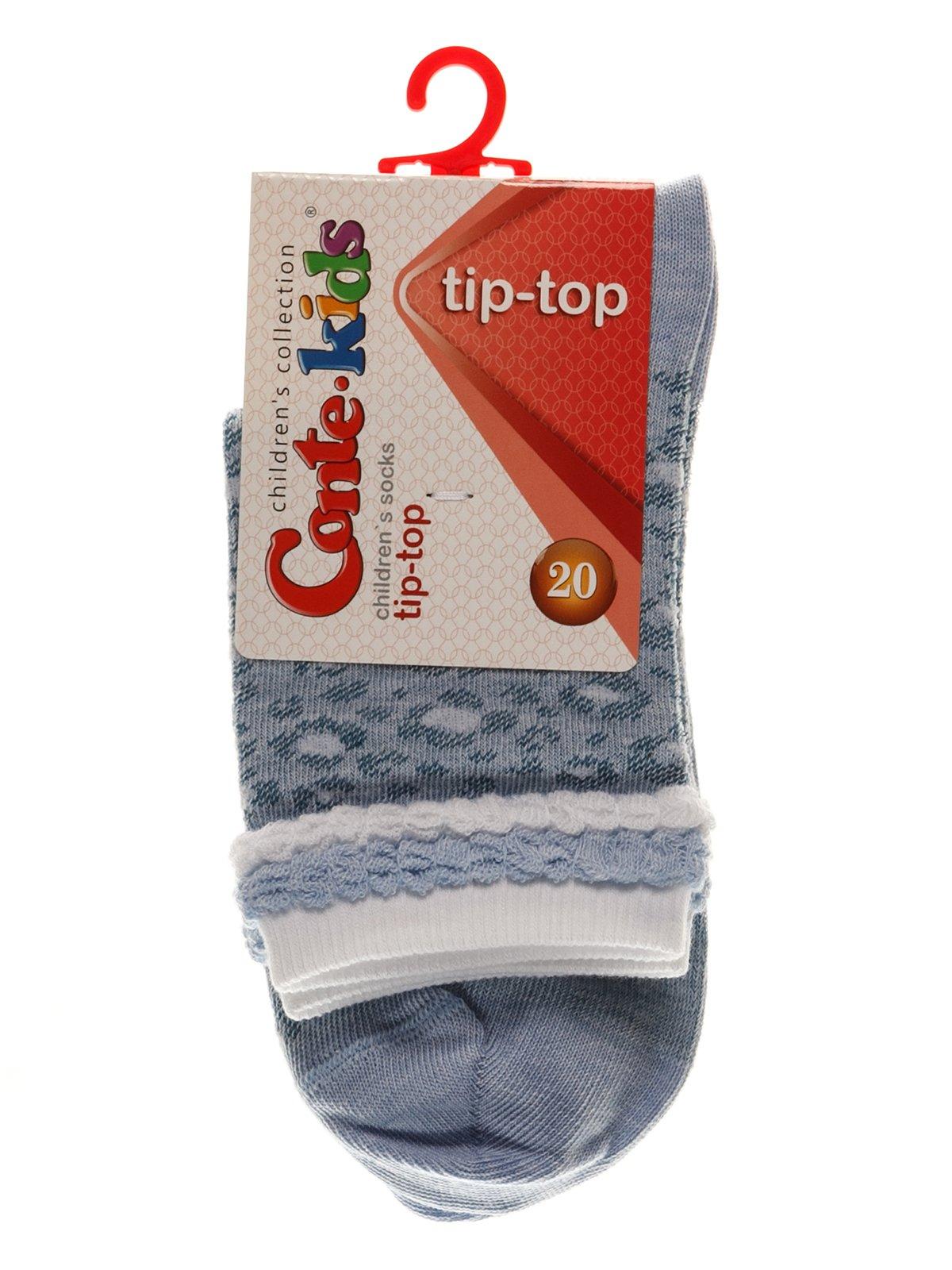 Шкарпетки блакитні | 3750291