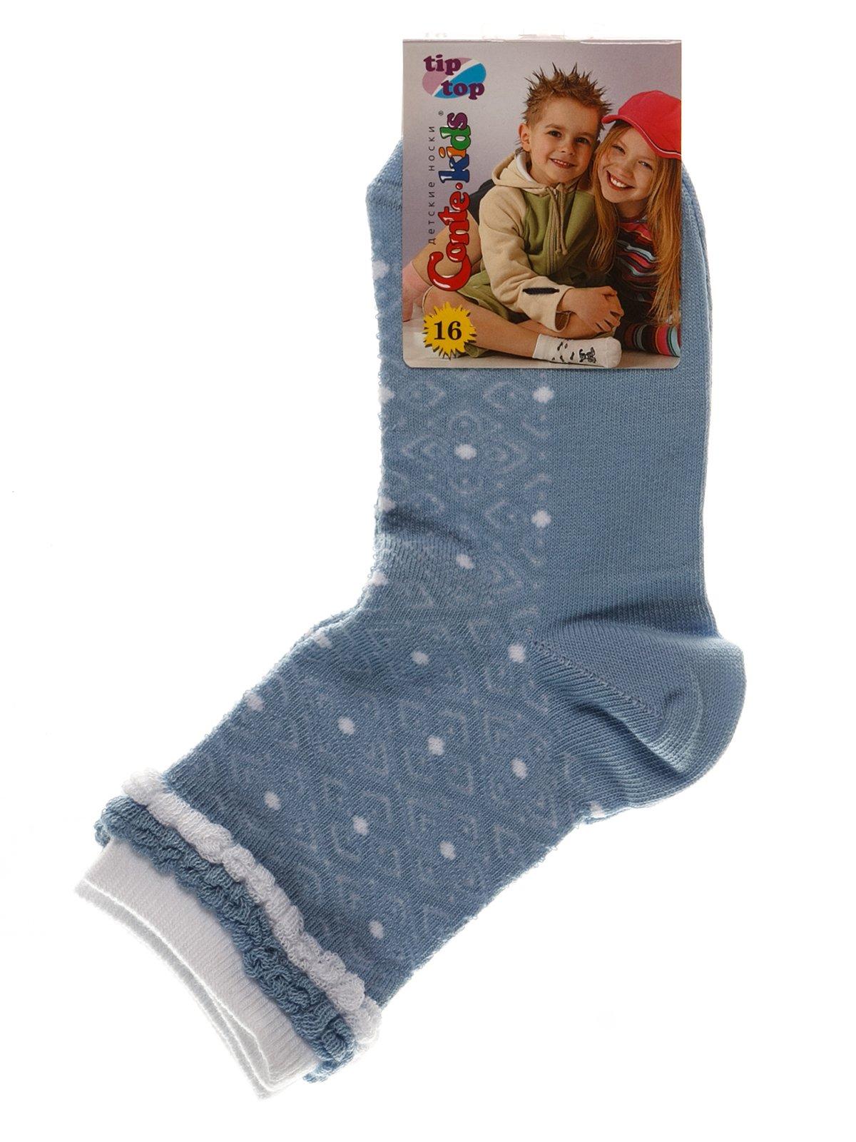 Носки голубые | 3750285
