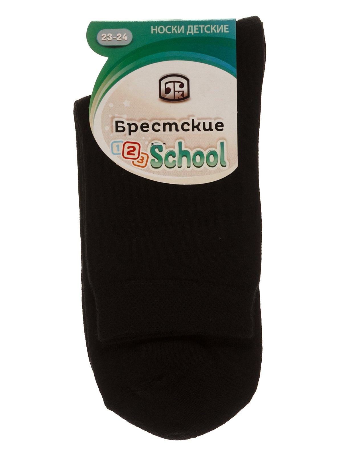 Шкарпетки чорні | 3750564