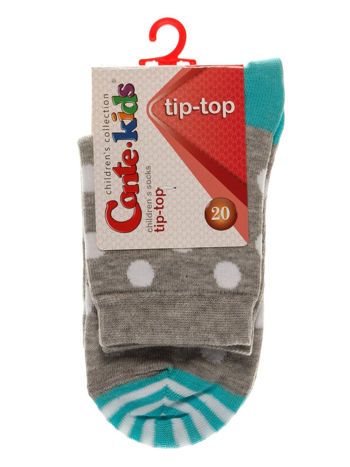 Шкарпетки сірі | 3750260