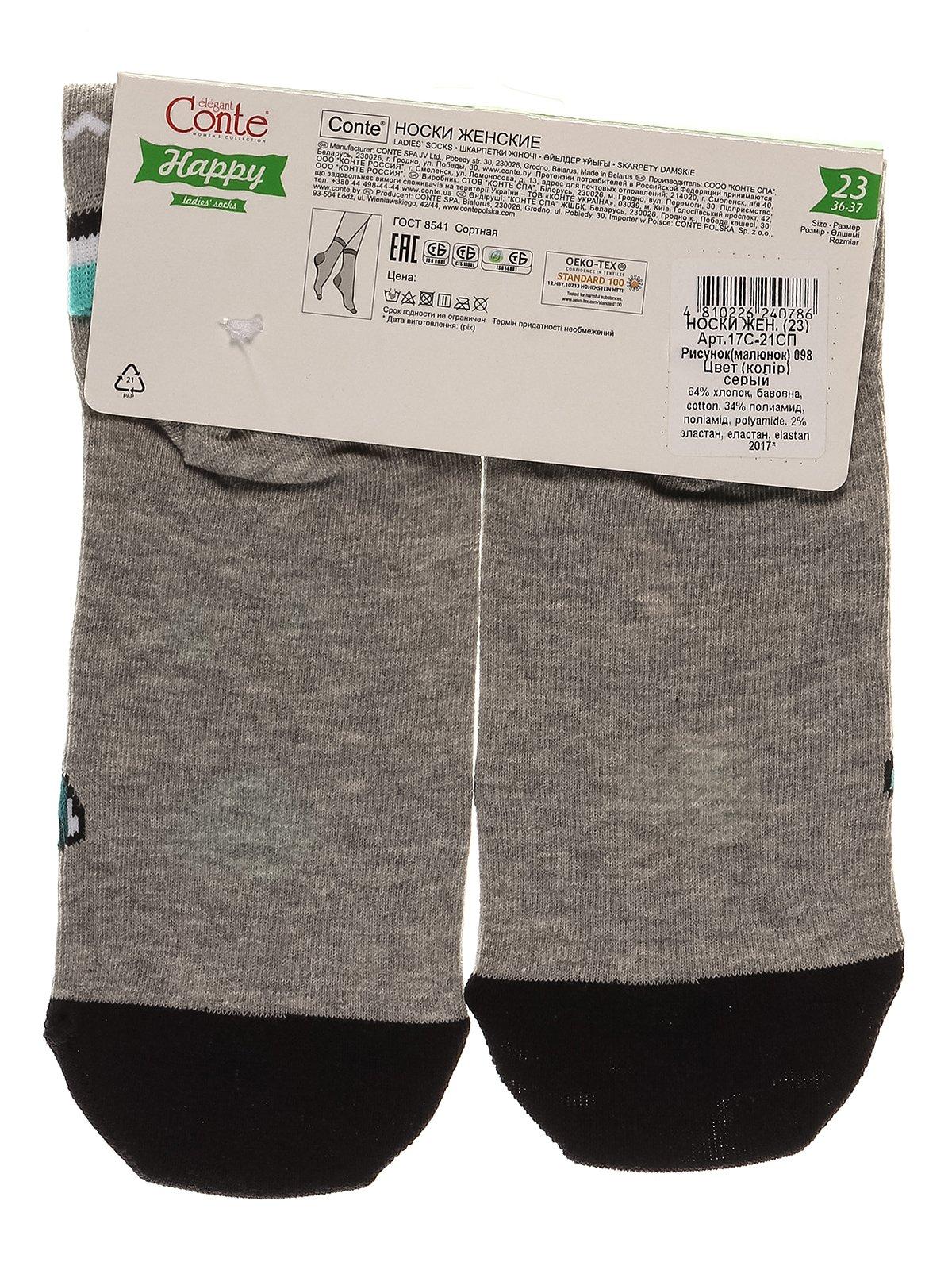 Шкарпетки сірі   3749957   фото 2