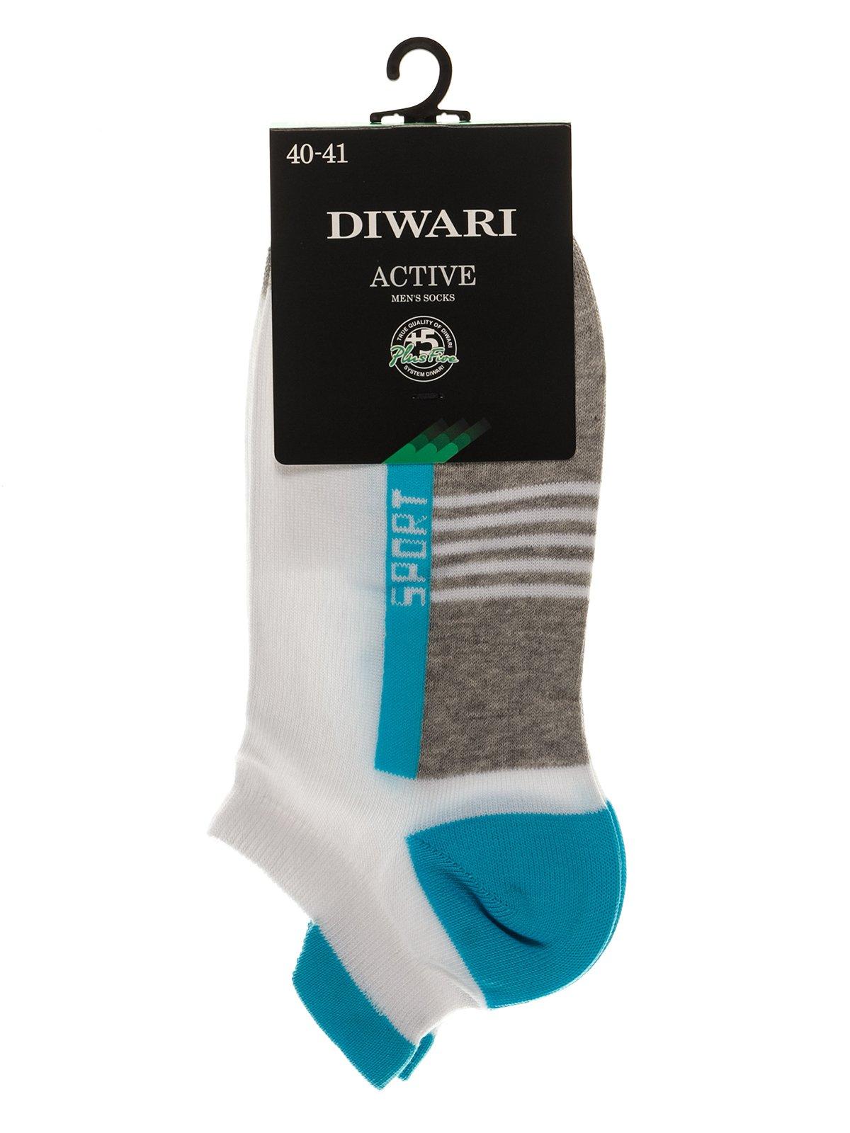 Носки серо-бирюзовые | 3750006