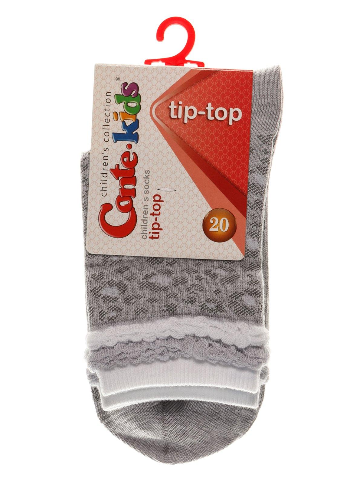 Носки серые | 3750293