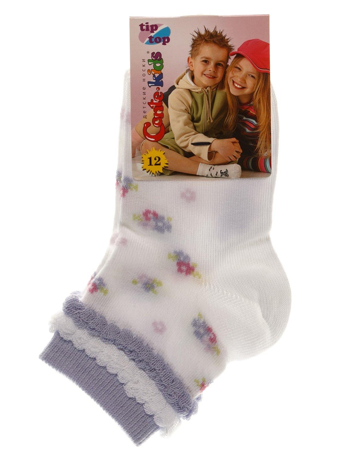 Шкарпетки білі   3750279