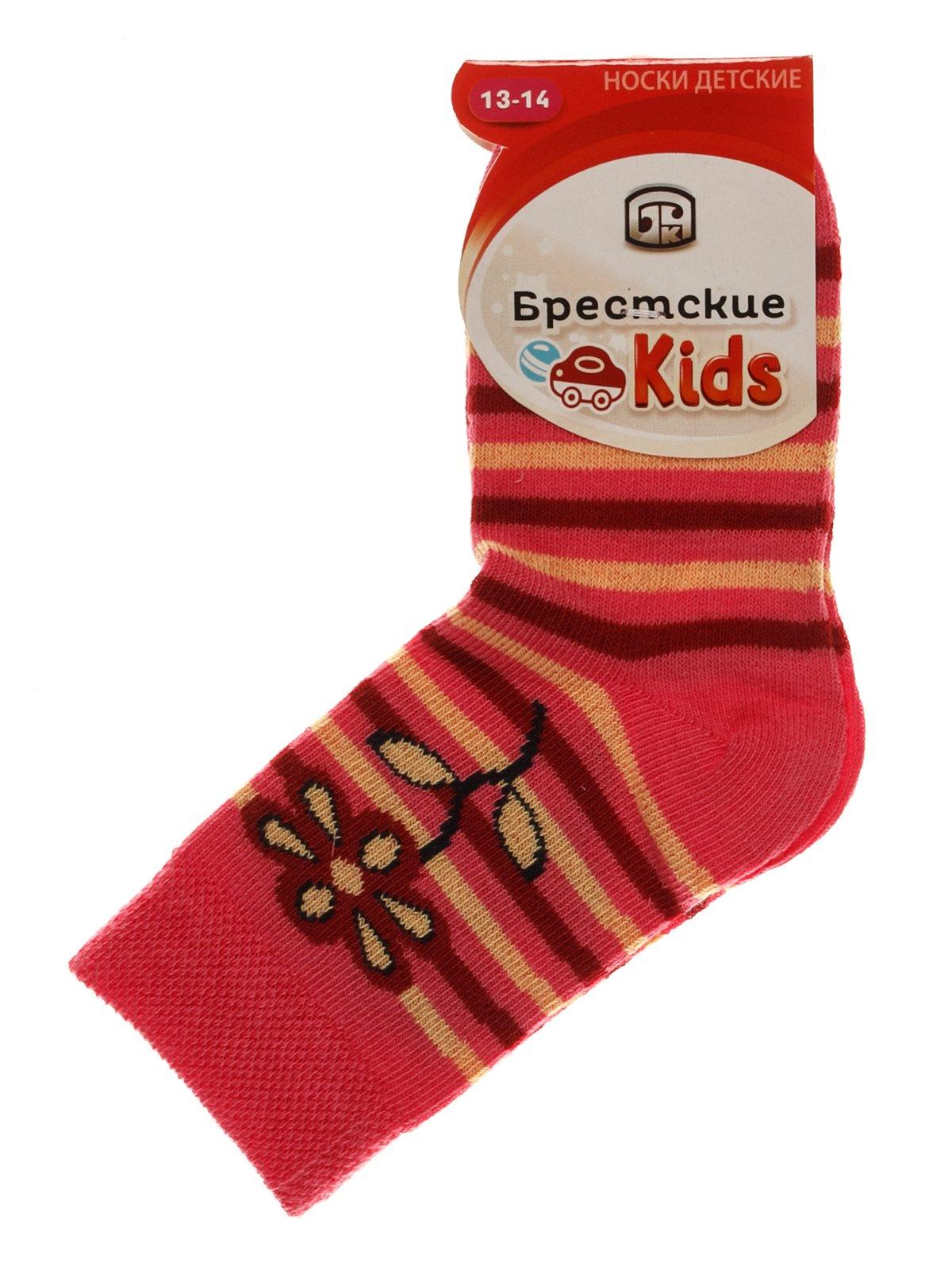 Шкарпетки рожеві | 3750535