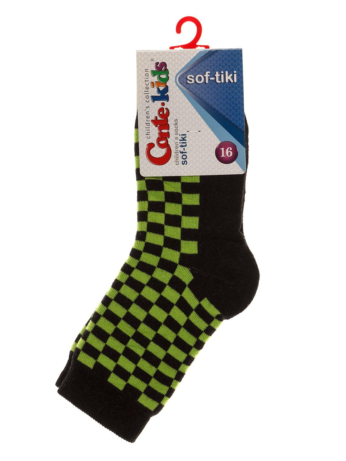 Шкарпетки салатові | 3750336