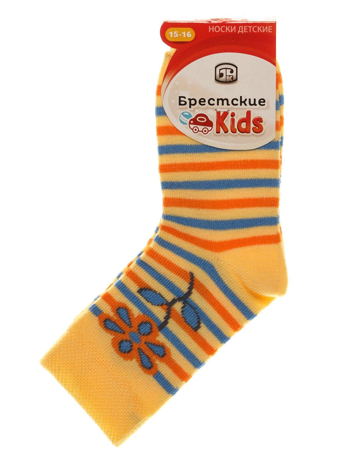 Шкарпетки жовті | 3750533