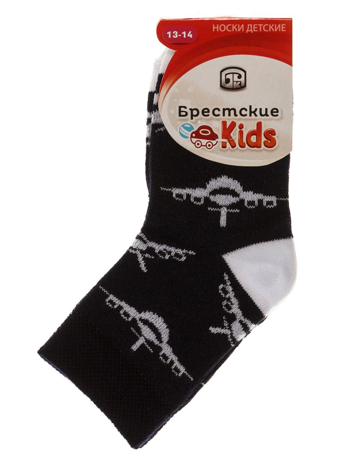 Шкарпетки сині | 3750549