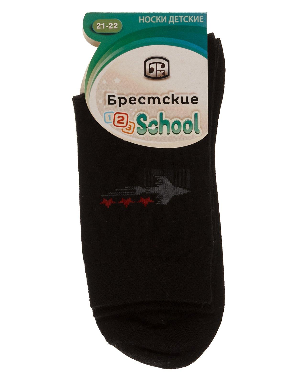 Шкарпетки чорні   3750604