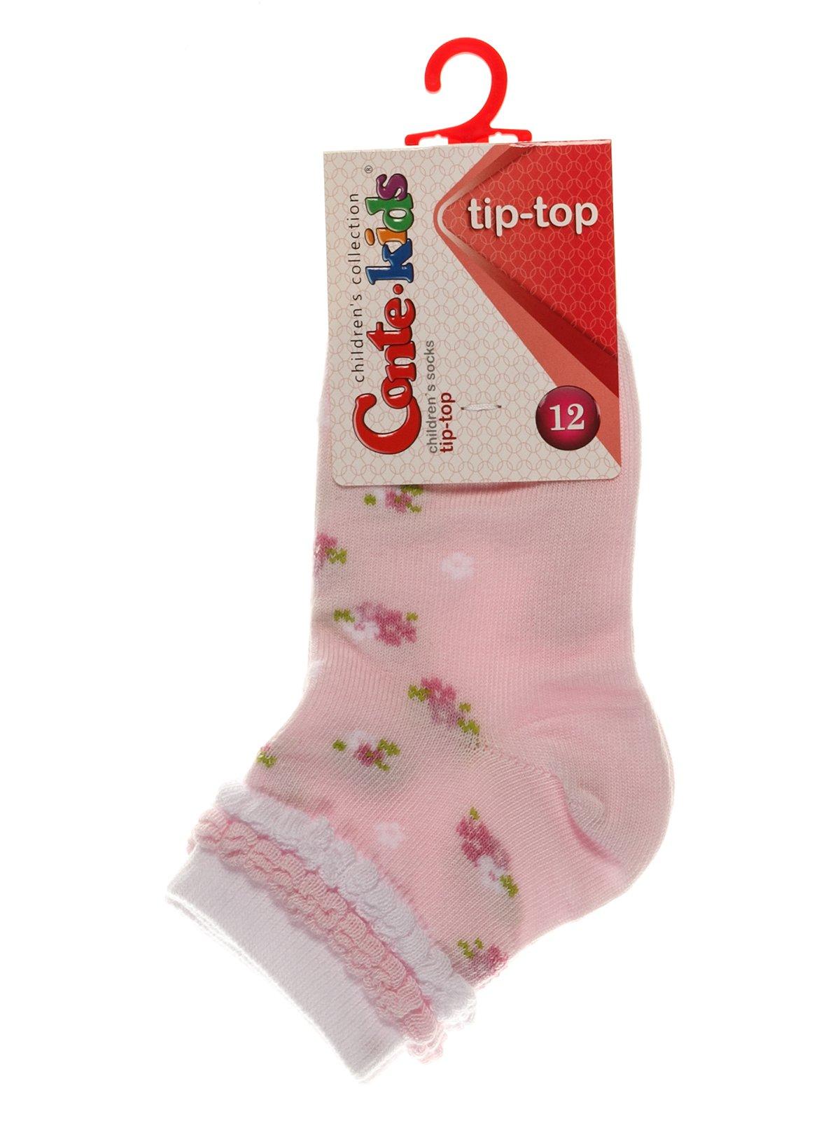 Носки розовые | 3750281