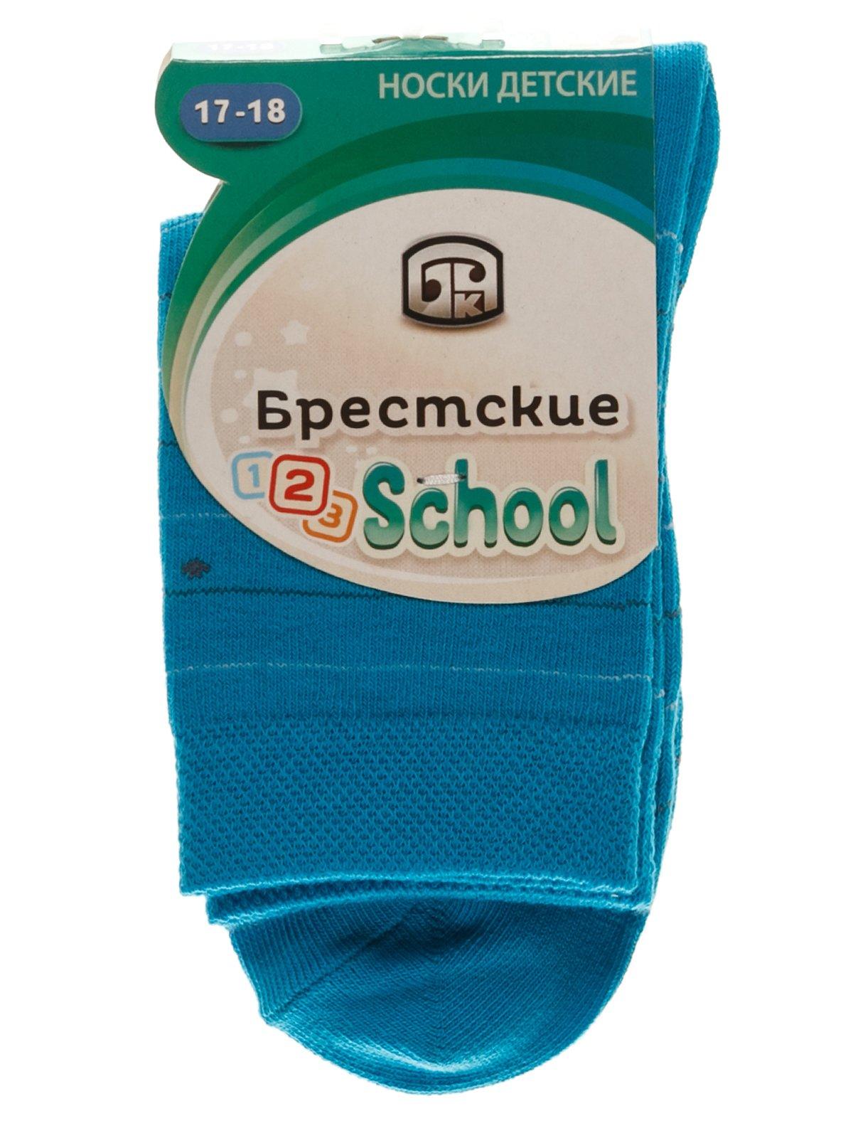 Шкарпетки бірюзові | 3750565