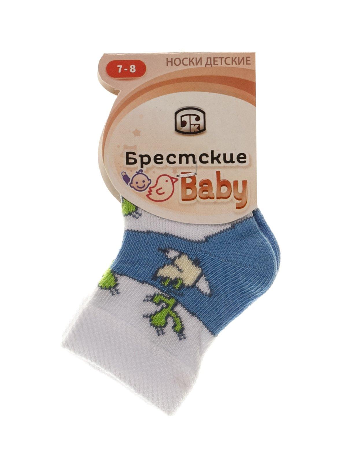 Носки голубые | 3750508