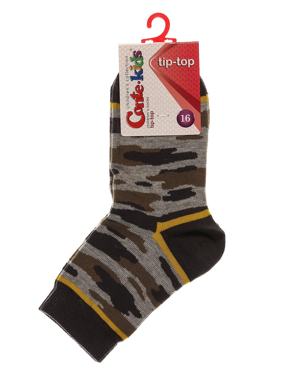 Шкарпетки гірчичного кольору | 3750247