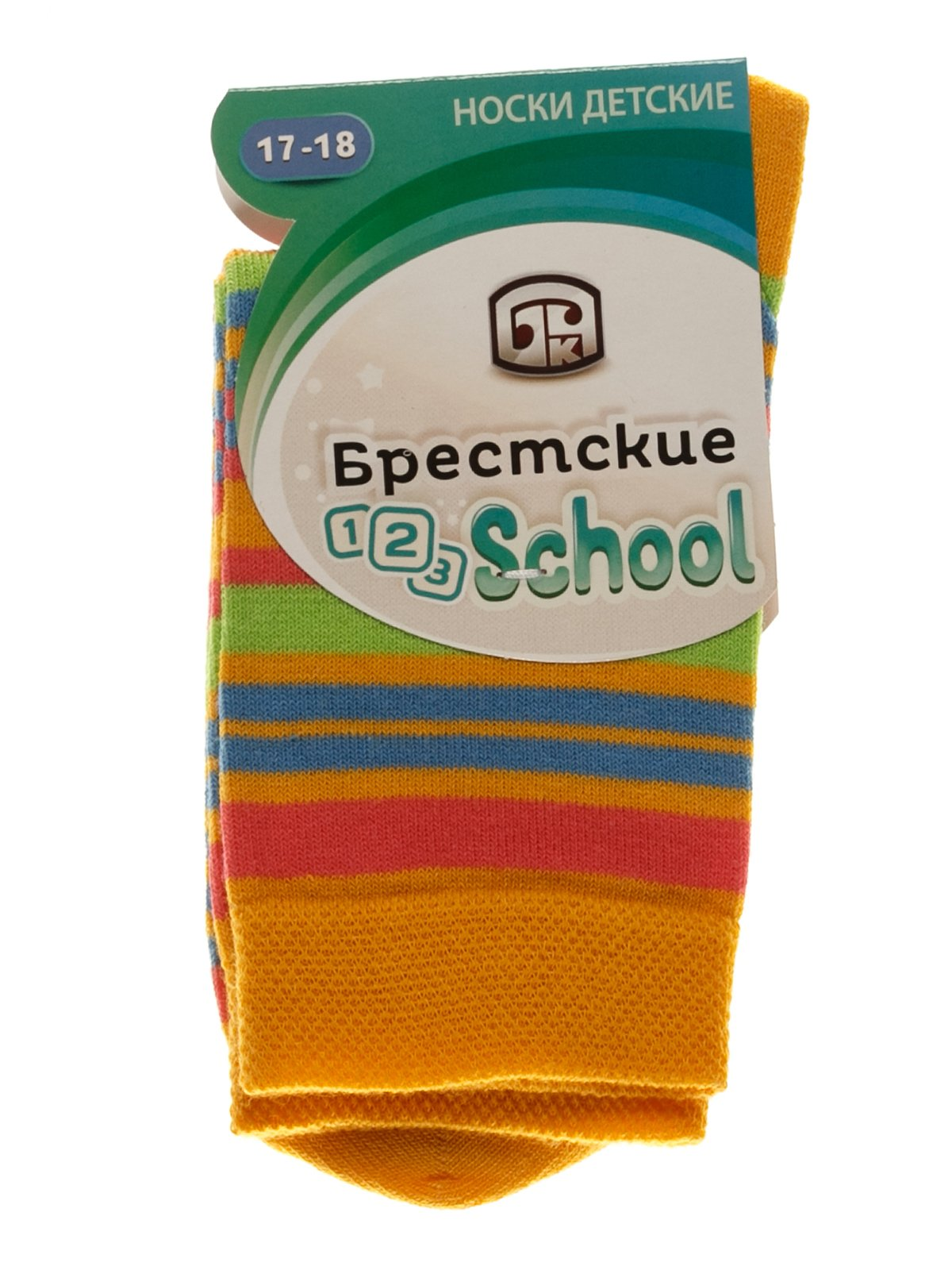 Шкарпетки жовті | 3750583