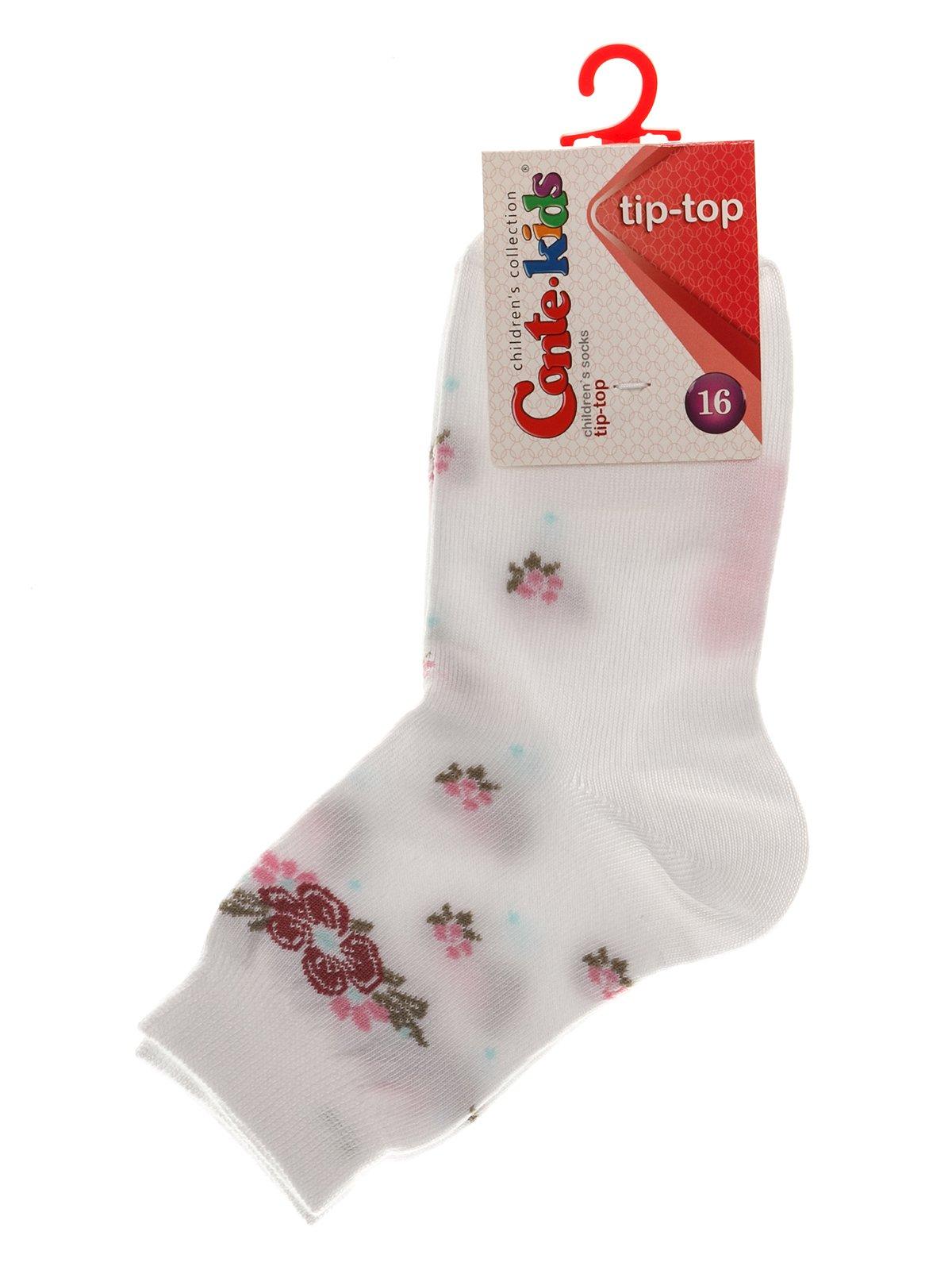 Шкарпетки білі | 3750244