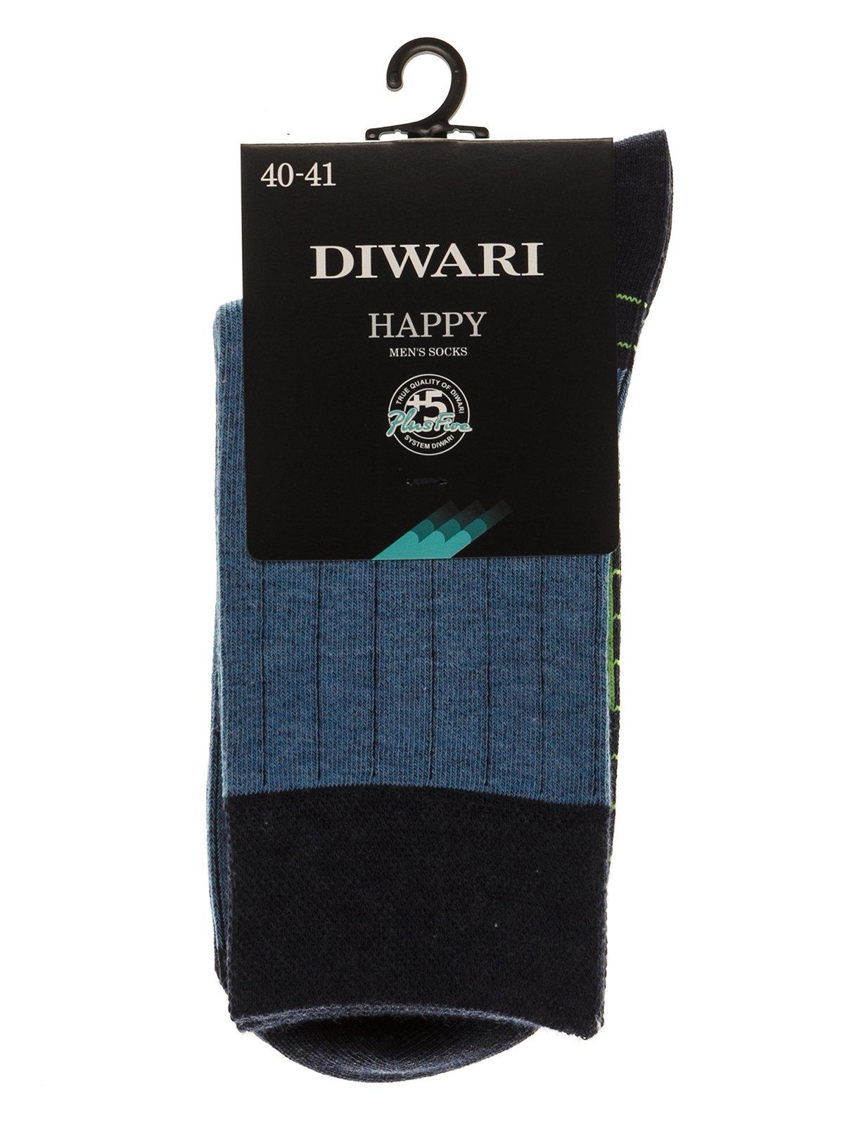 Шкарпетки сині | 3749986