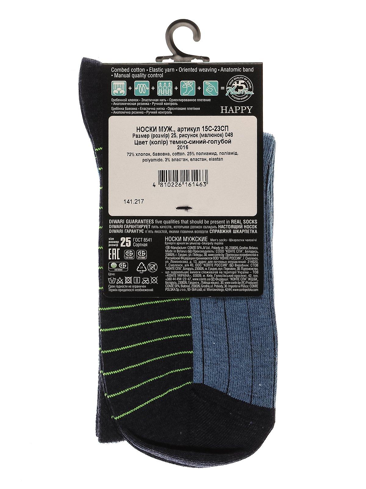Шкарпетки сині | 3749986 | фото 2