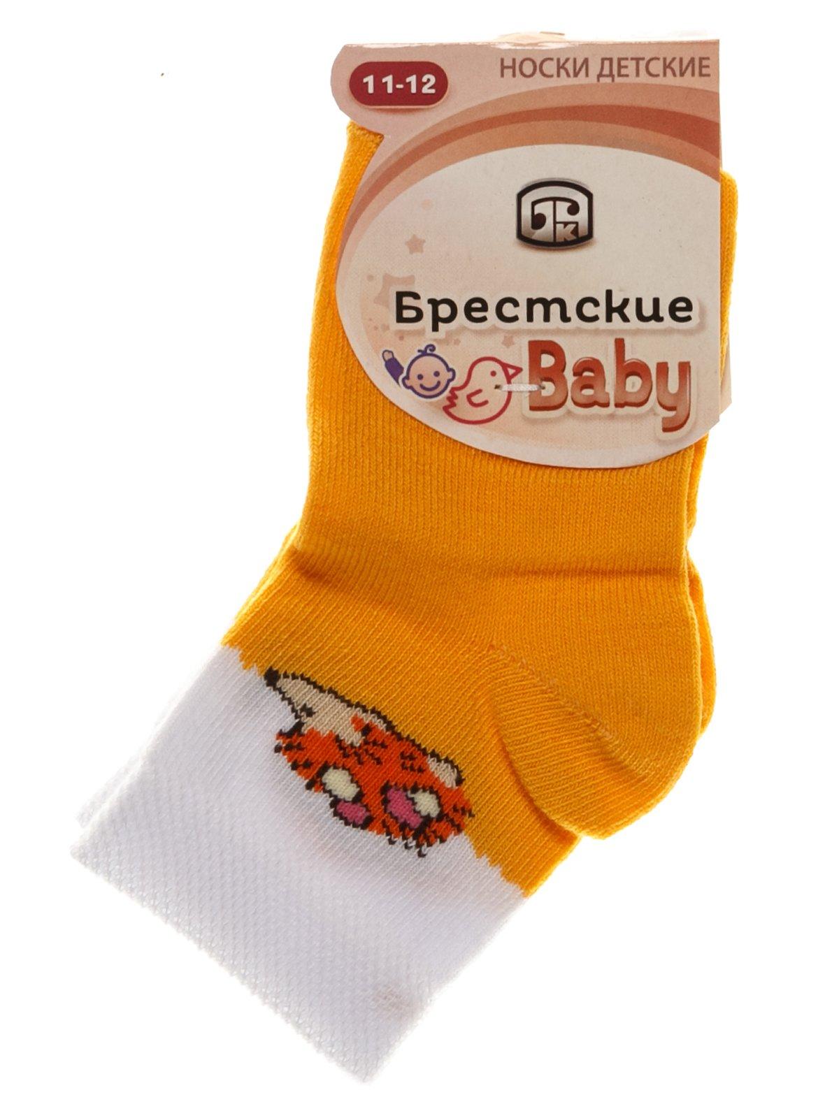 Шкарпетки жовті | 3750528