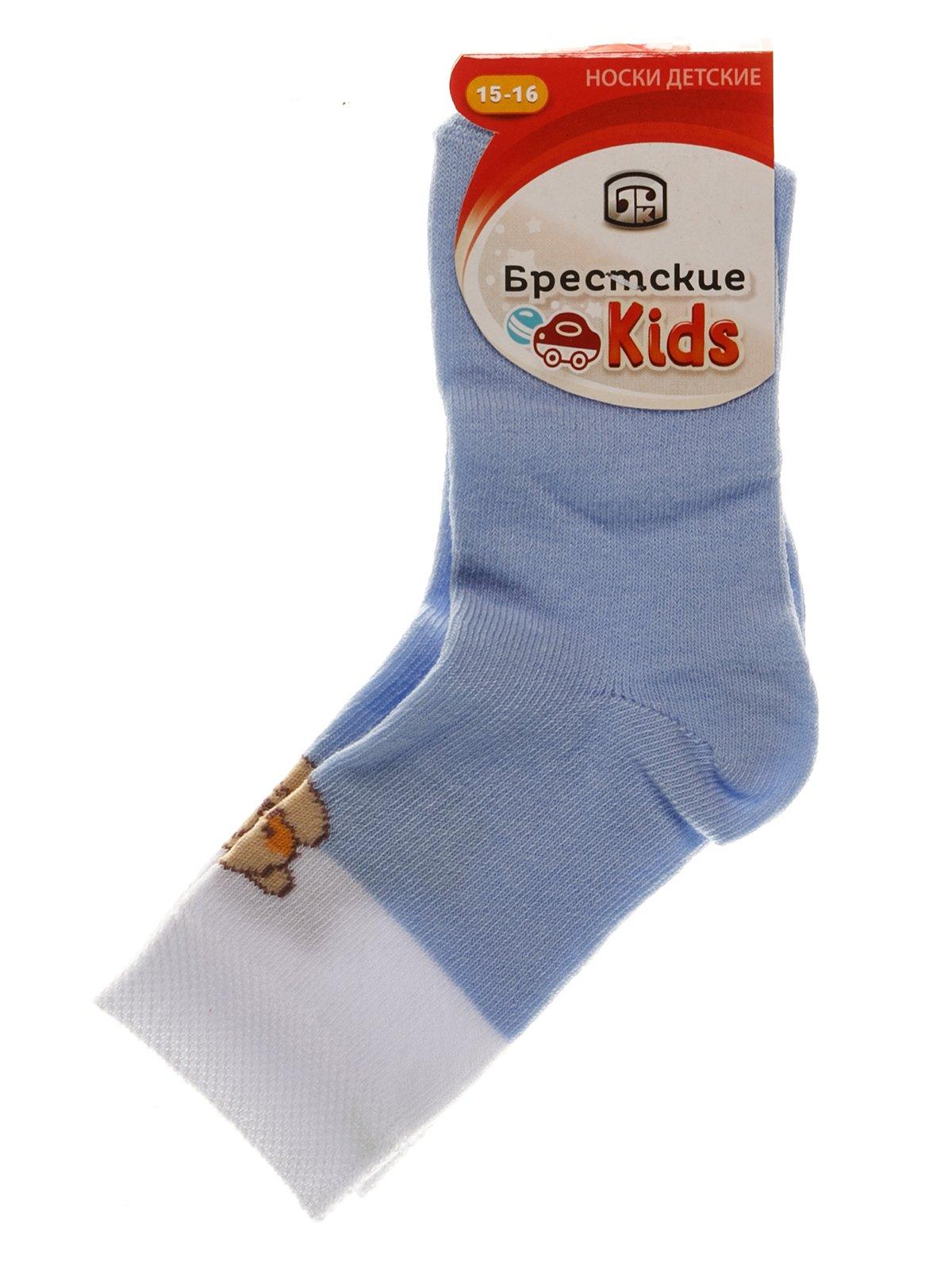 Шкарпетки блакитні   3750554