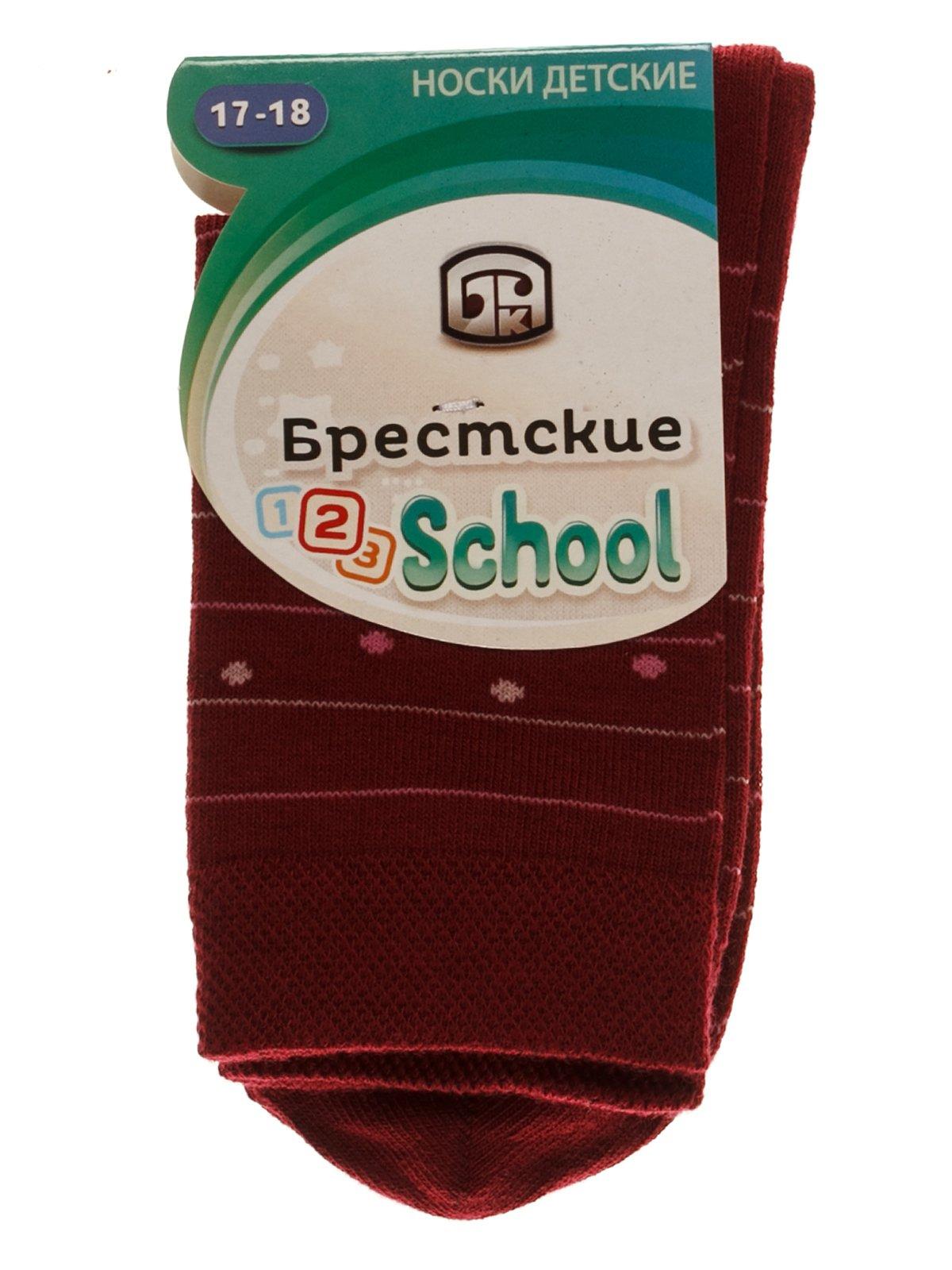 Шкарпетки бордові | 3750567