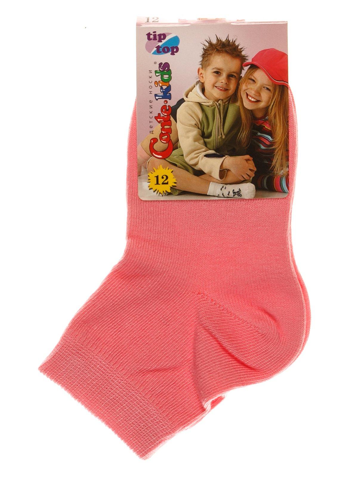 Носки розовые | 3750232