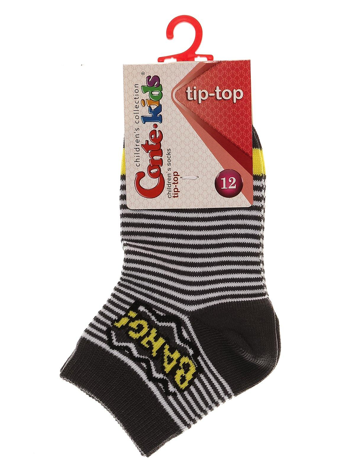 Шкарпетки сірі | 3750239