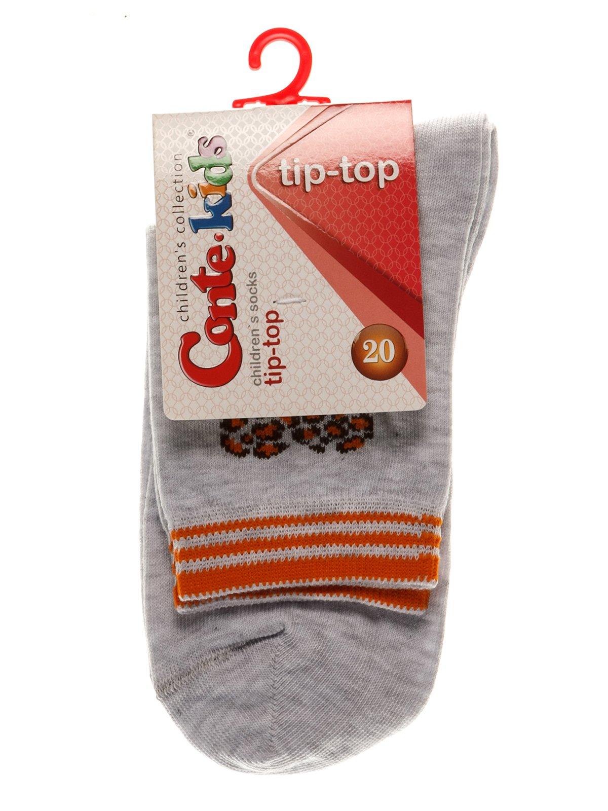 Шкарпетки сірі | 3750259