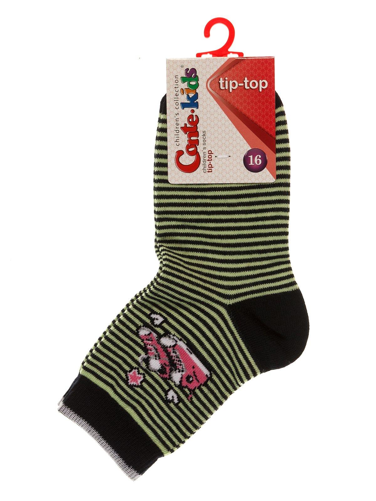Шкарпетки салатові   3750255