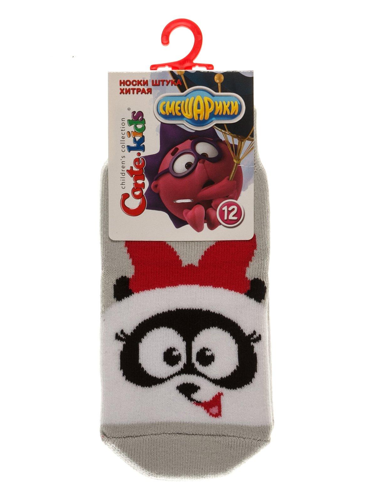 Шкарпетки сірі | 3750359