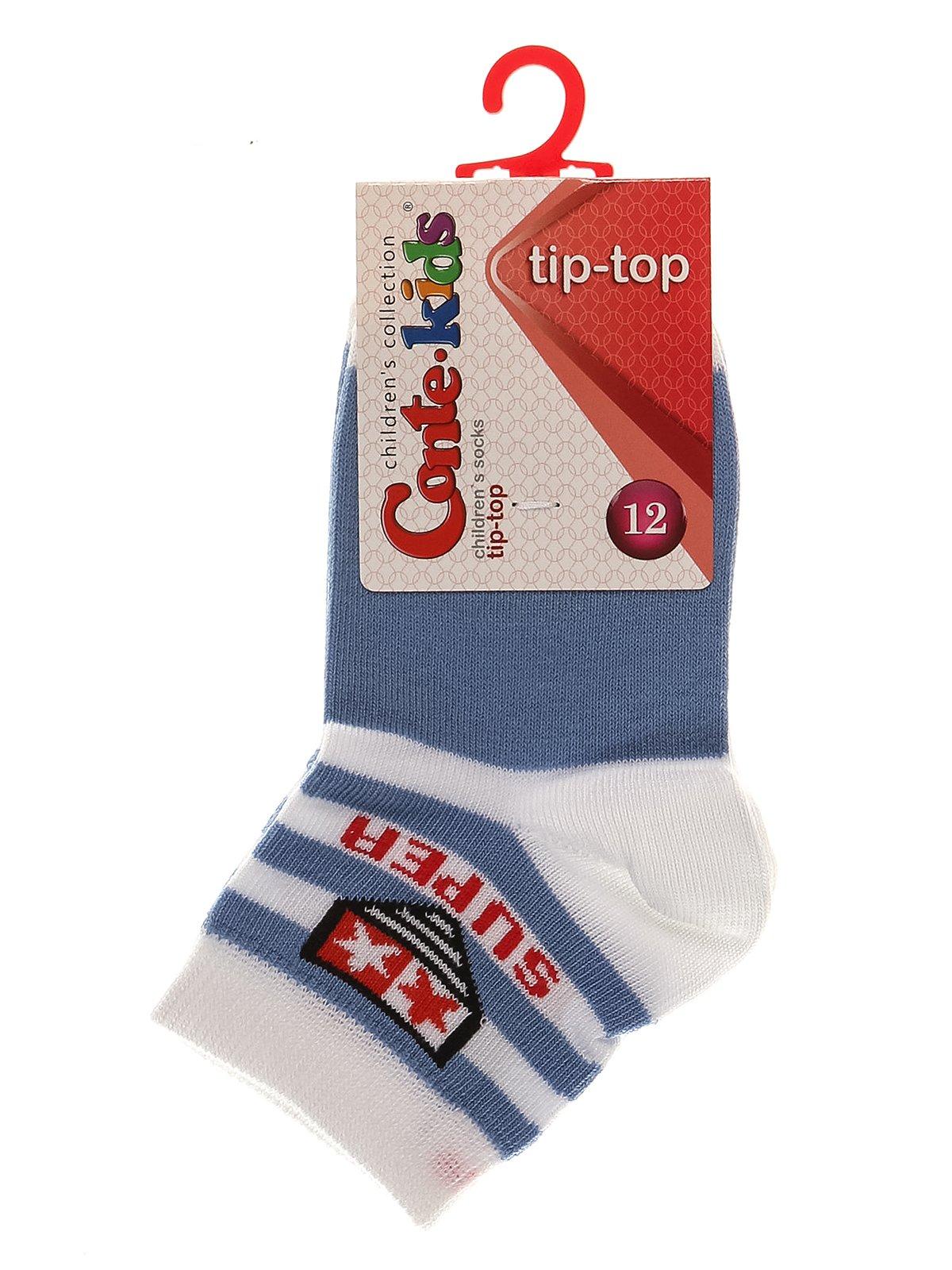 Носки голубые | 3750233