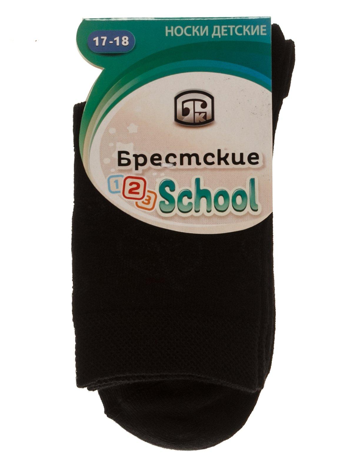 Шкарпетки чорні | 3750579