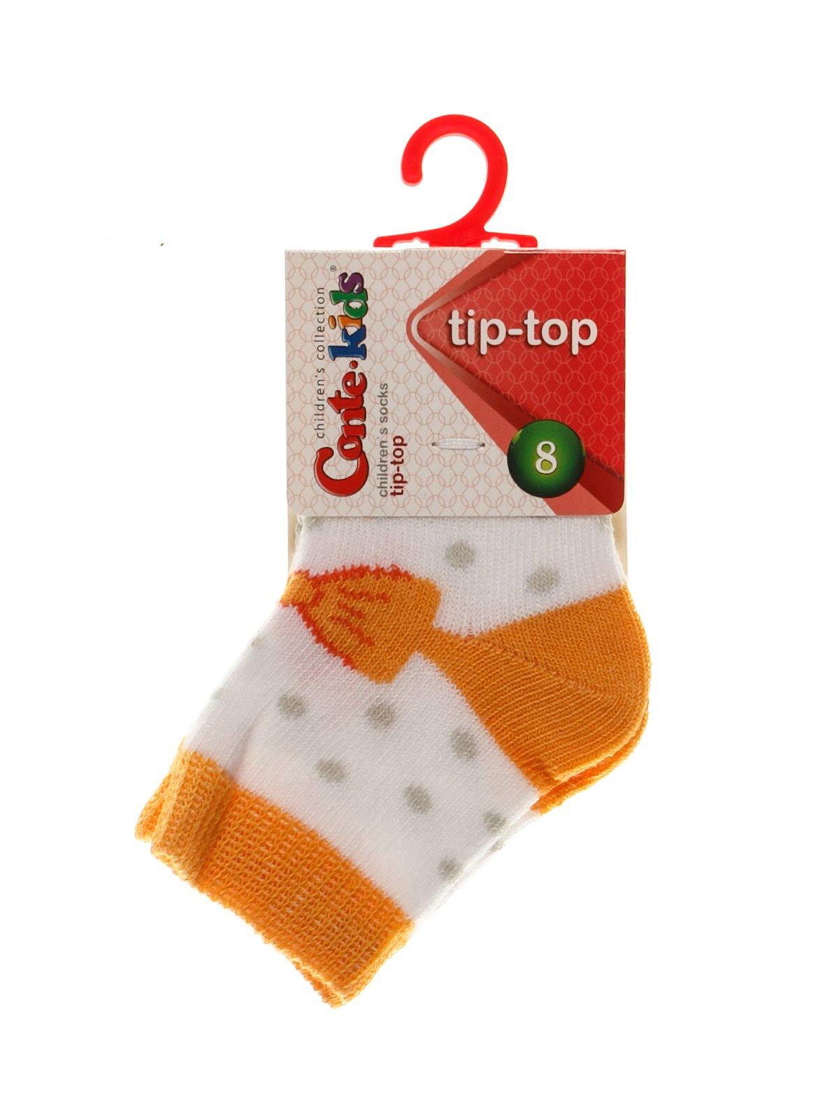 Носки бело-оранжевые | 3750267