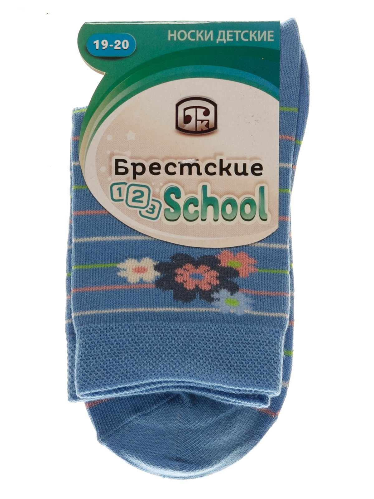 Шкарпетки блакитні | 3750588