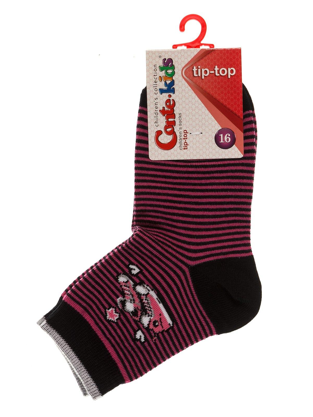 Шкарпетки рожеві | 3750254