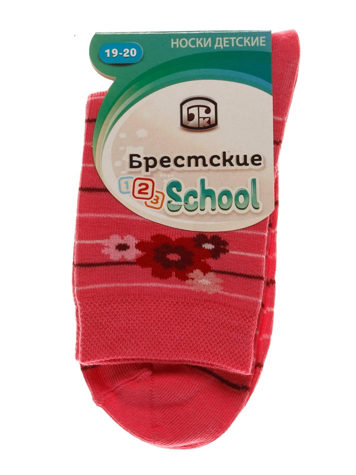 Носки розовые | 3750590