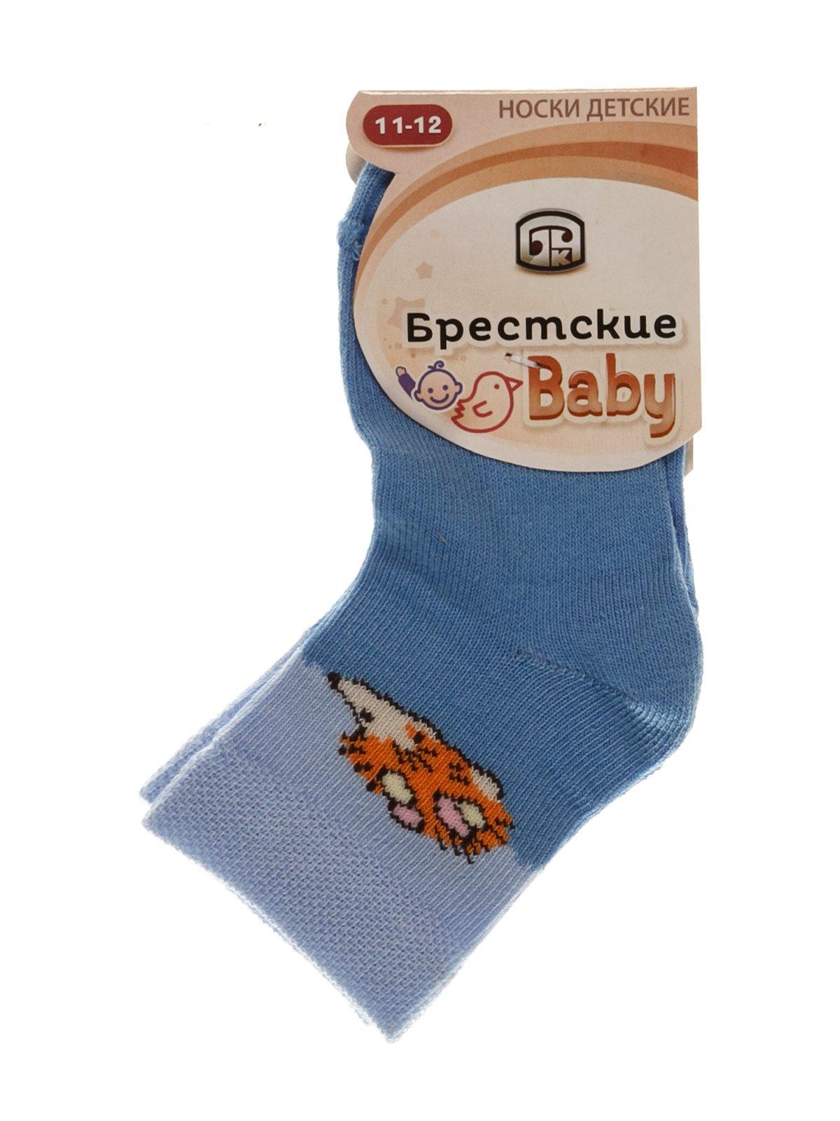 Шкарпетки блакитні | 3750526