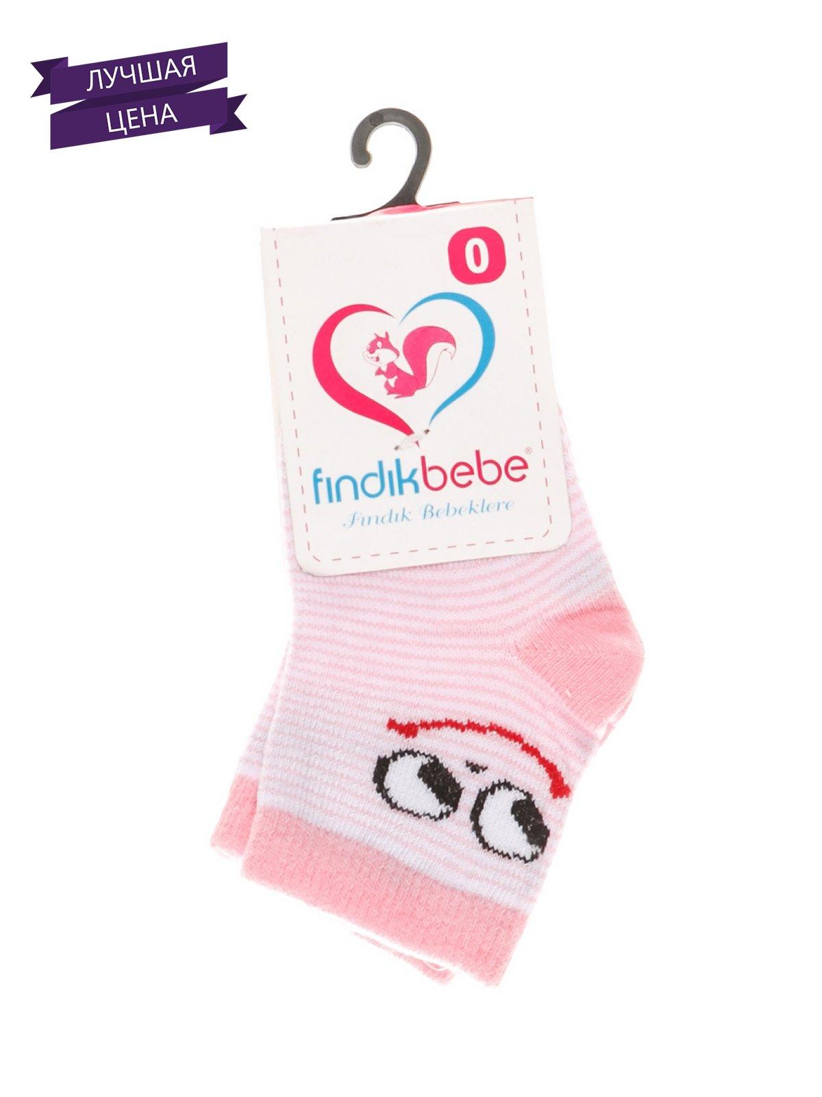 Шкарпетки рожеві | 3877591