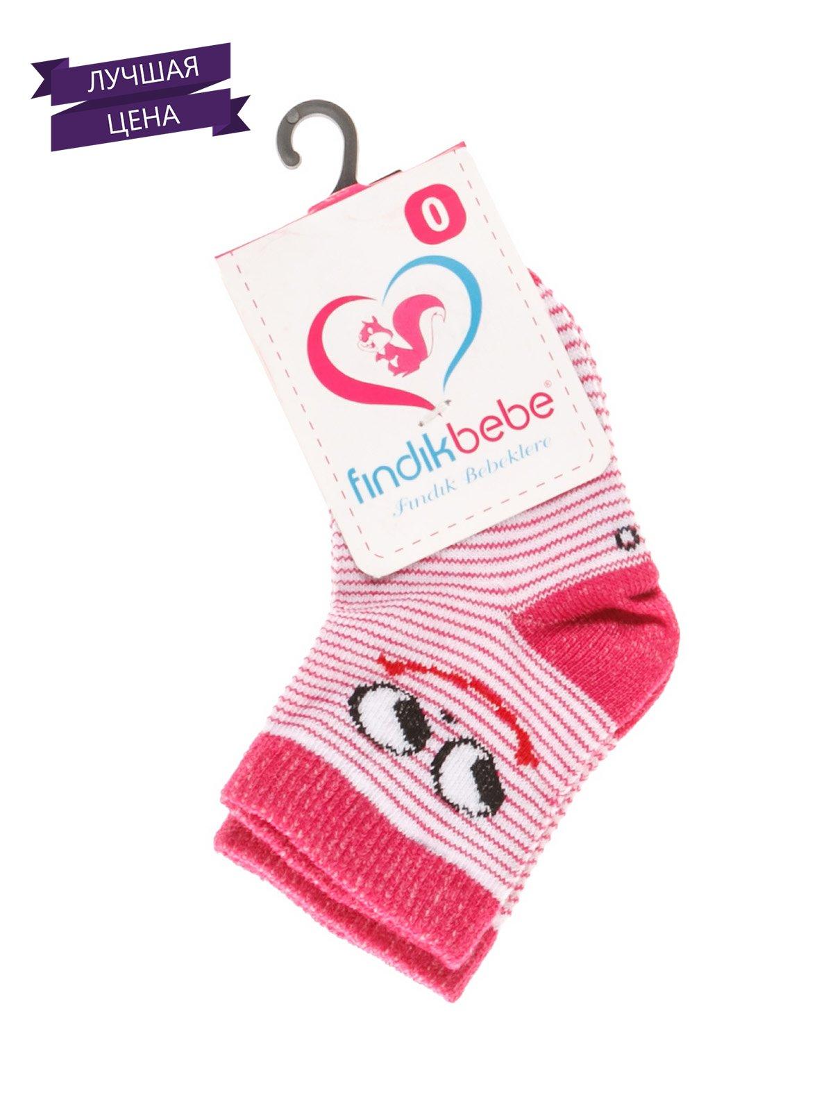 Шкарпетки малинові | 3877592