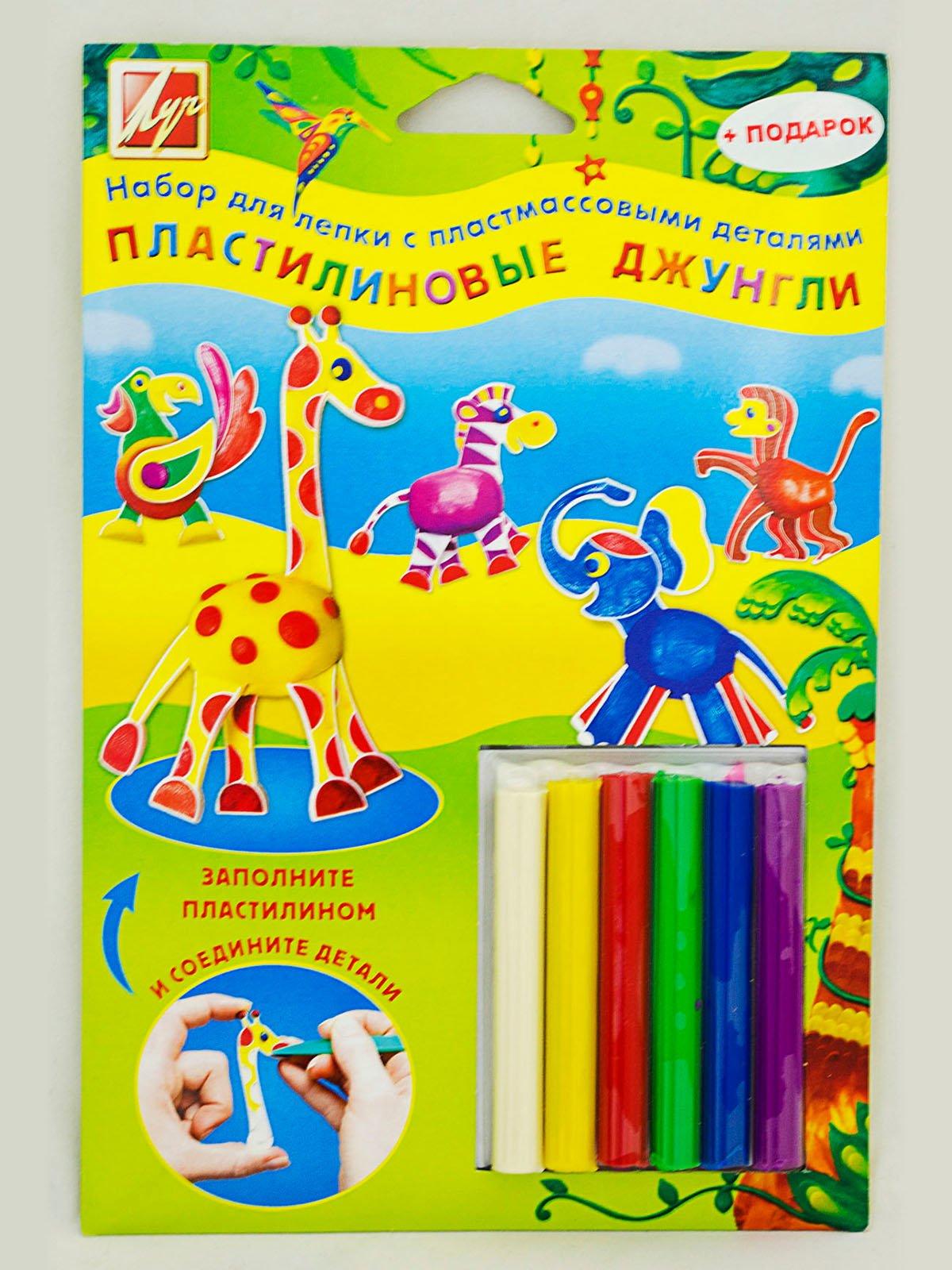 Набір для ліплення з пластиліну з пластиковими деталями «Пластилінові джунглі» | 3906587