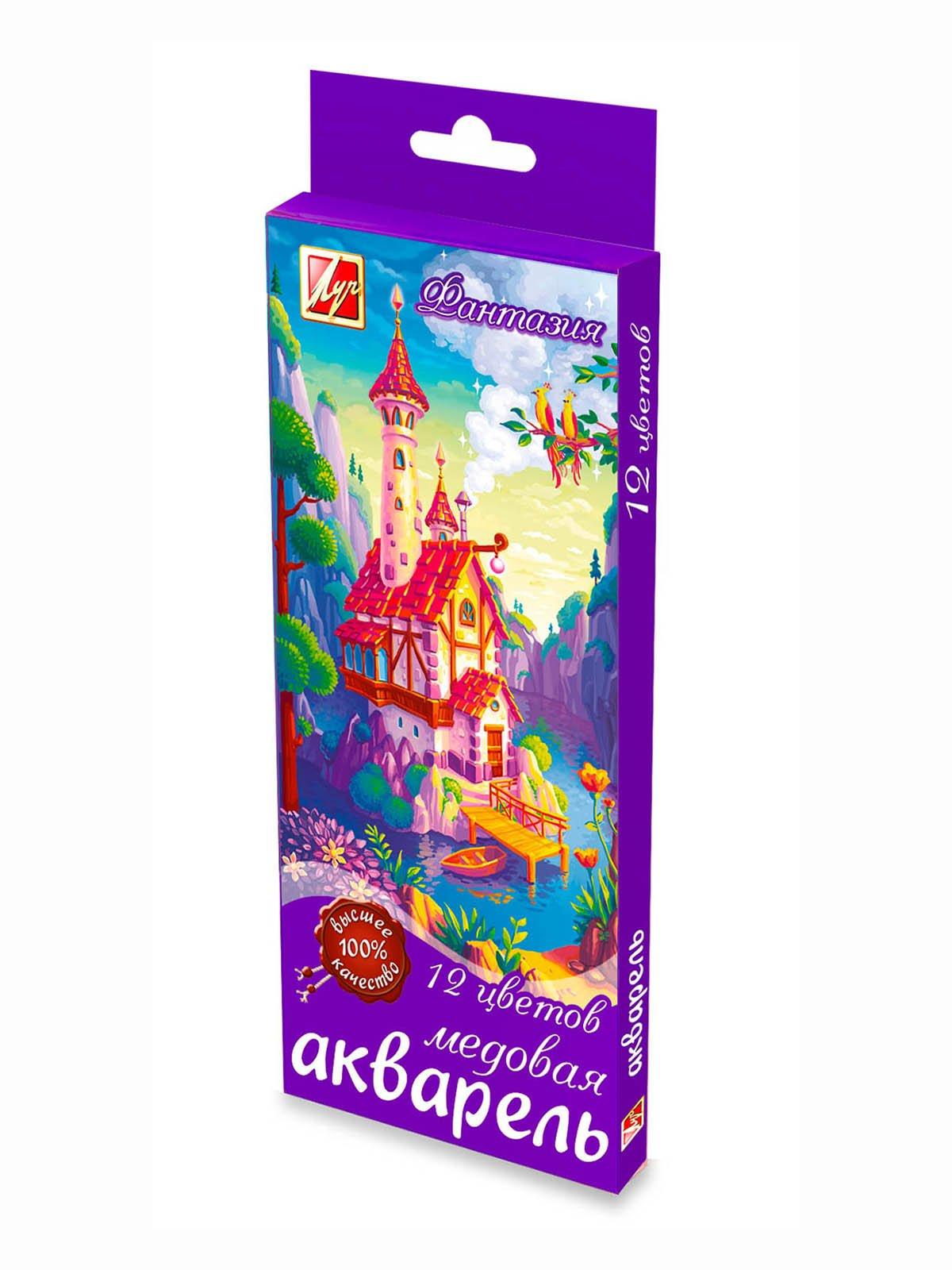 Фарби акварельні «Фантазія» (12 кольорів) | 3906624