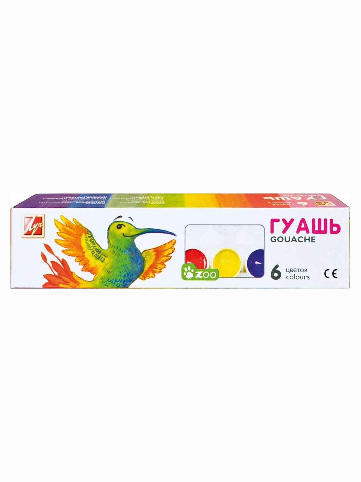 Гуаш «Міні» (6 кольорів) | 3906631