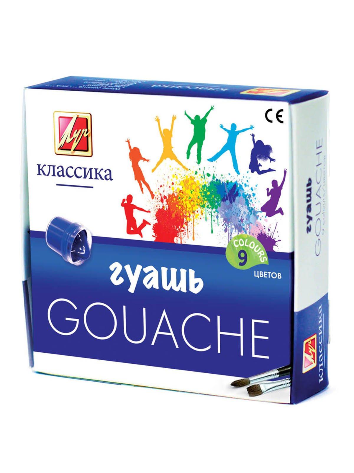 Гуаш «Класика» (9 кольорів) | 3906635