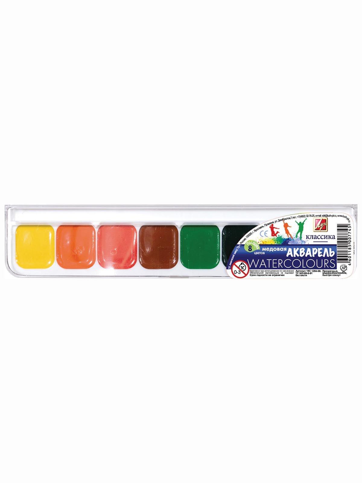 Фарби акварельні «Класика» (8 кольорів) | 3906650
