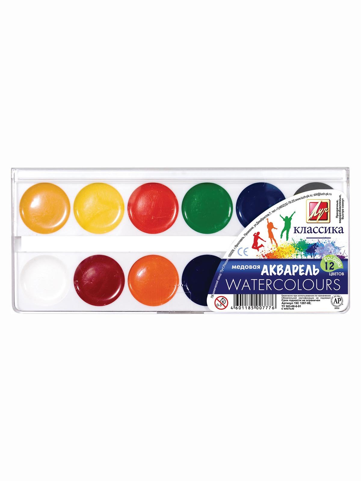 Фарби акварельні «Класика» (12 кольорів) | 3906651