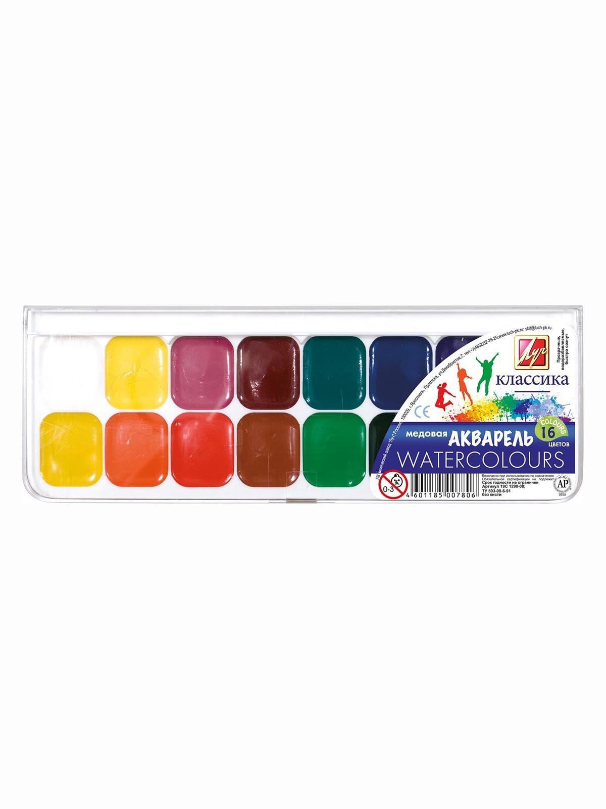 Фарби акварельні «Класика» (16 кольорів) | 3906653