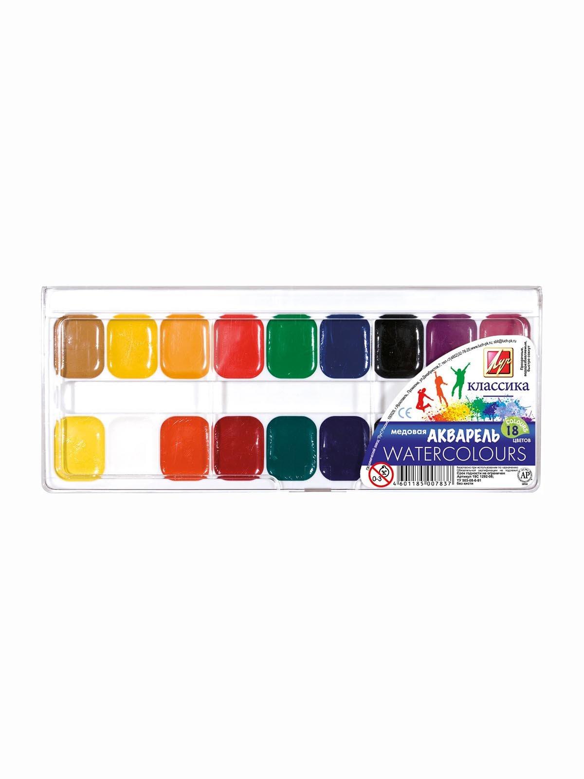 Фарби акварельні «Класика» (18 кольорів) | 3906654