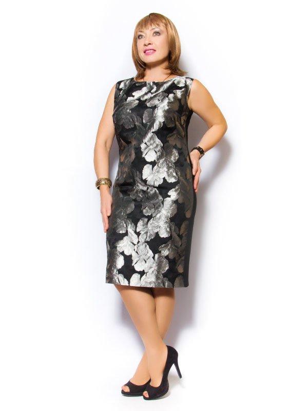 Костюм: жакет и платье | 3906863 | фото 2