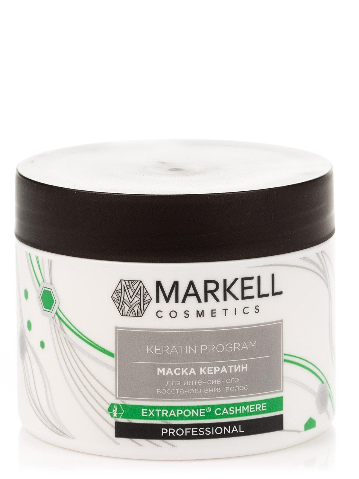 Маска «Кератин для интенсивного восстановления волос» (290 мл) | 3918241